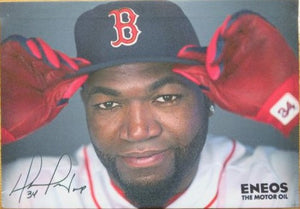 David Ortiz Boston Red Soxs Stadium Give-Away ENEOS MOTOR OIL Canvas Print - JM Collectibles