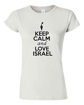 Junior Keep Calm And Love Israel Country Nation Patriotic Novelty T-Shirt Tee