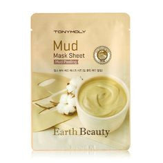 Máscarilla en Lámina - Mud Mask Sheet
