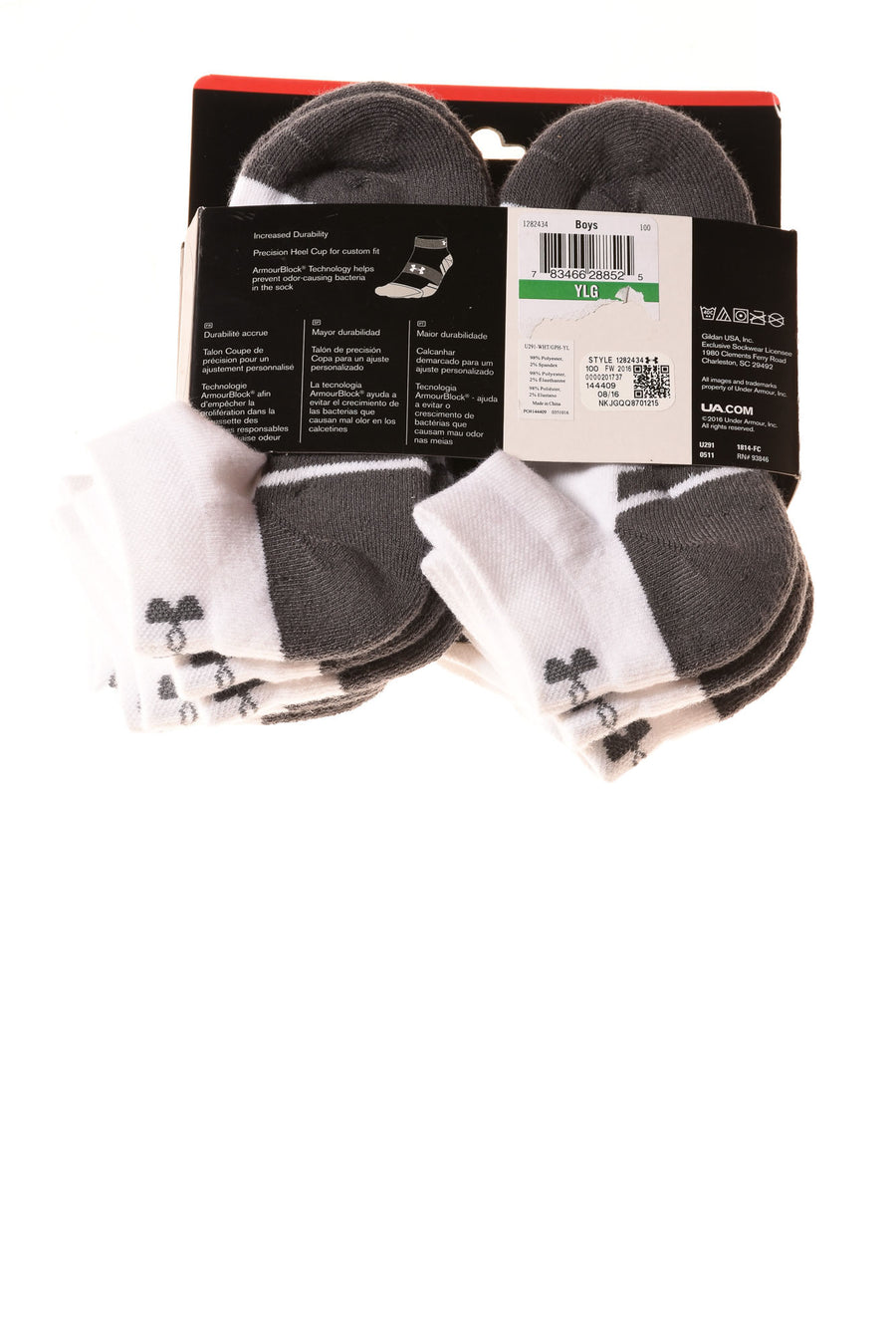 NEW Under Armour Boy's Socks 1-4 white & Gray