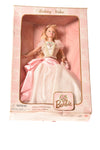 USED Mattel Barbie N/A N/A