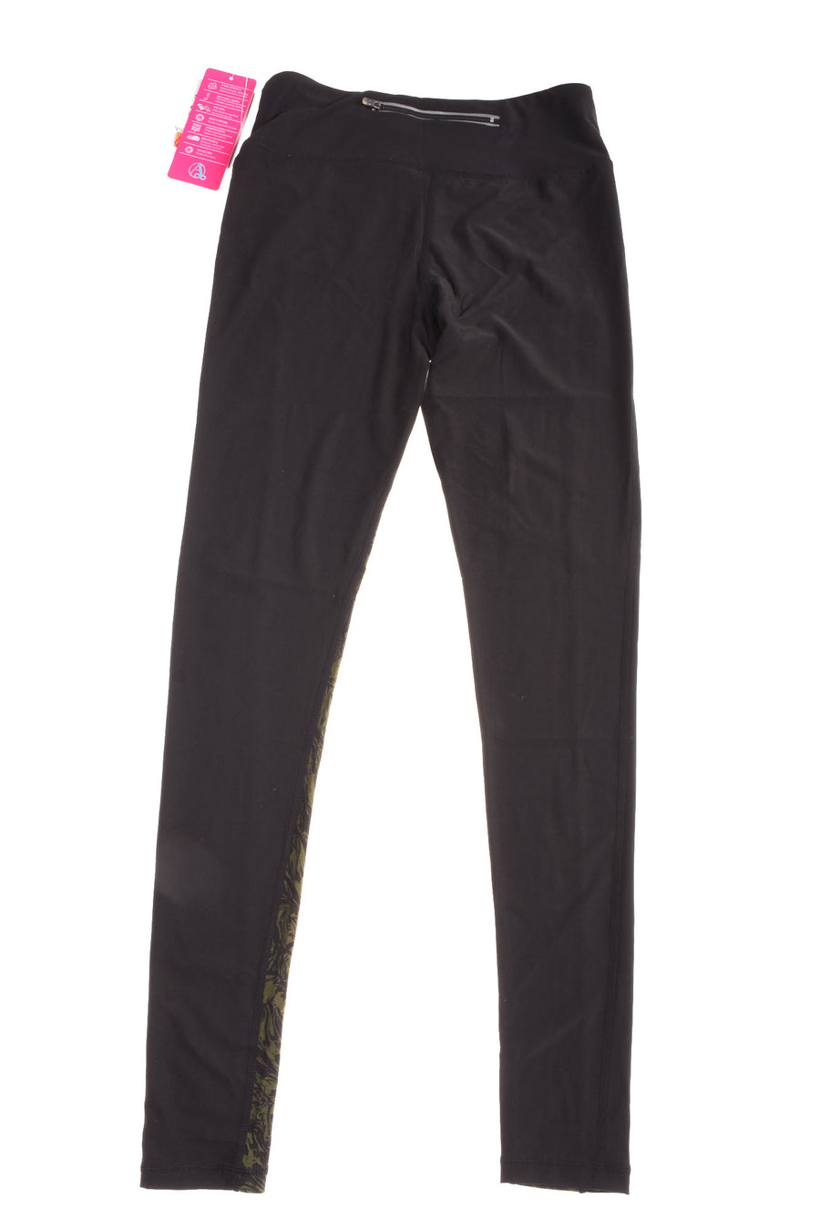 Women's Active Pants By Reactivate
