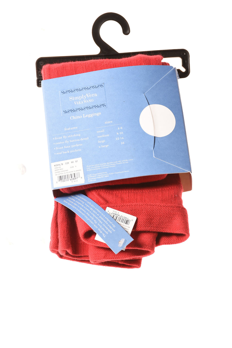 NEW Simply Vera Women's Pants Small Red