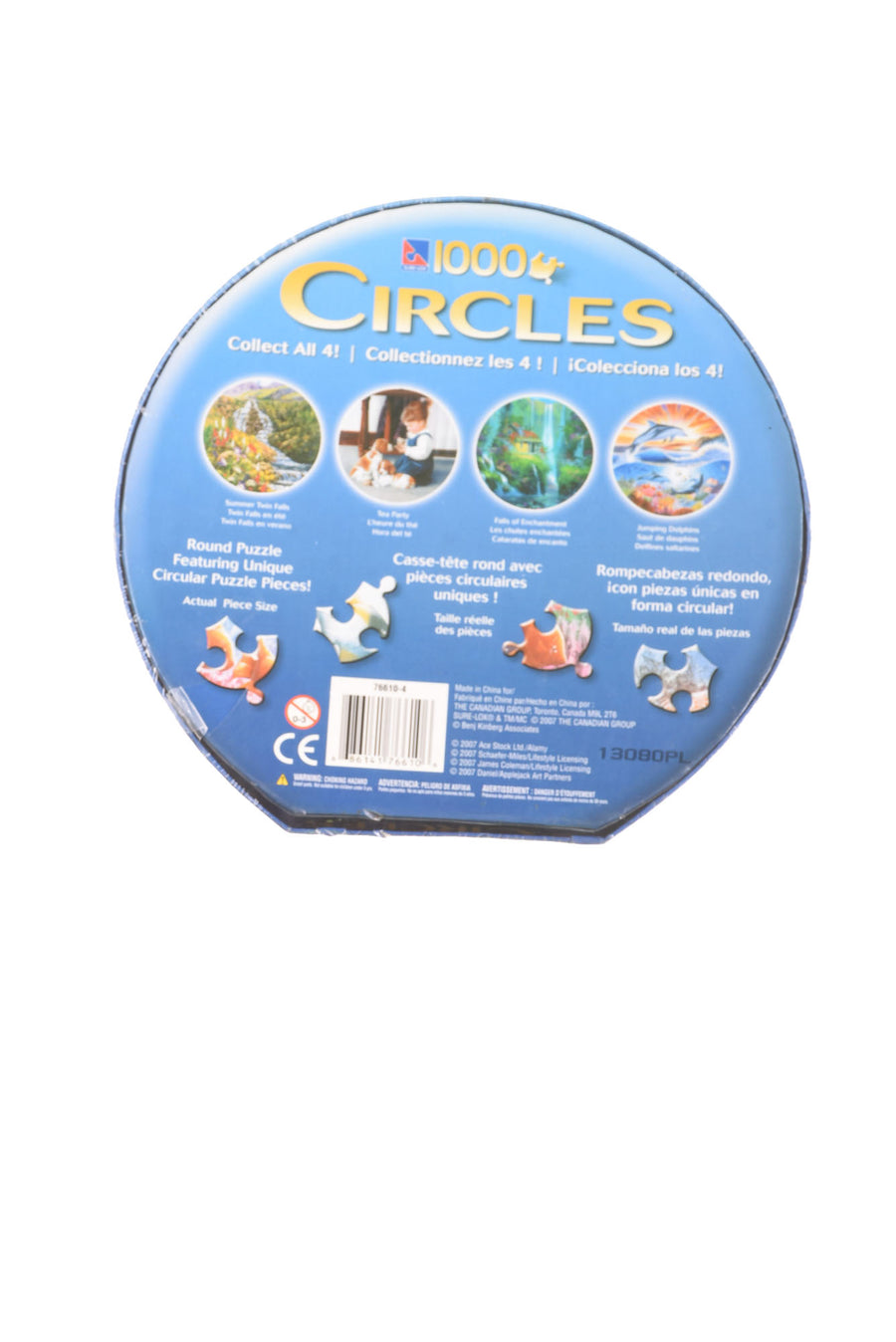 NEW Circles Puzzle N/A N/A