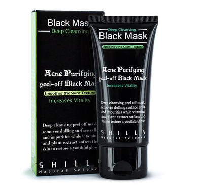 *PREMIUM Deep Cleaning BlackHead Mask - Over 150,518+ Sold!