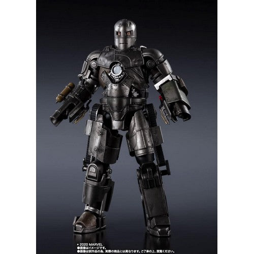 1:12 Iron Man - Birth of Iron Man Mark 1 Edition S.H.Figuarts Figure Bandai Tamashii Nations