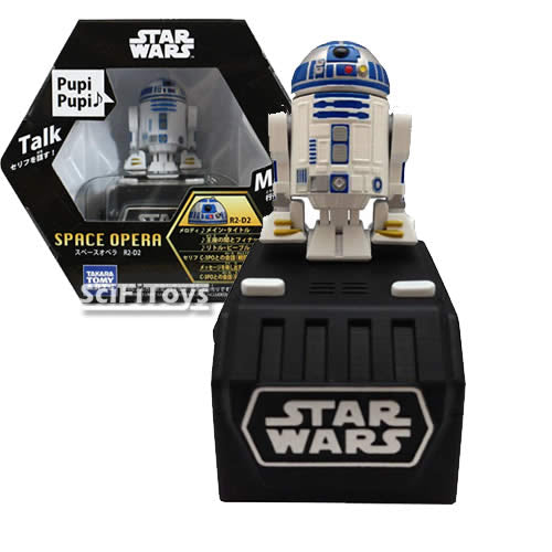 Star Wars - Space Opera Musical Dancing R2-D2 Takara Tomy