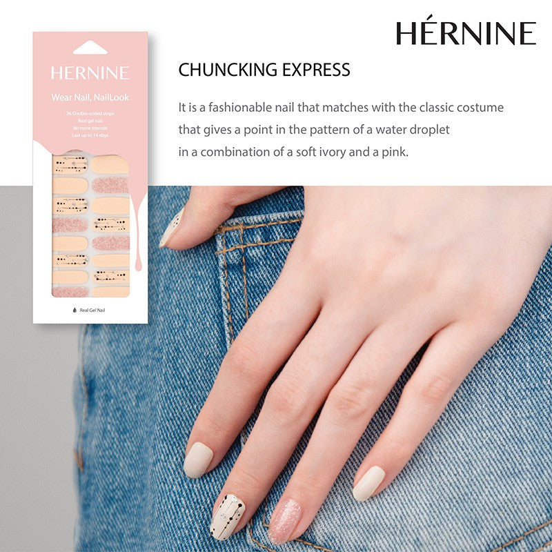 HERNINE GEL NAIL STICKER (CHUNCKING EXPRESS)