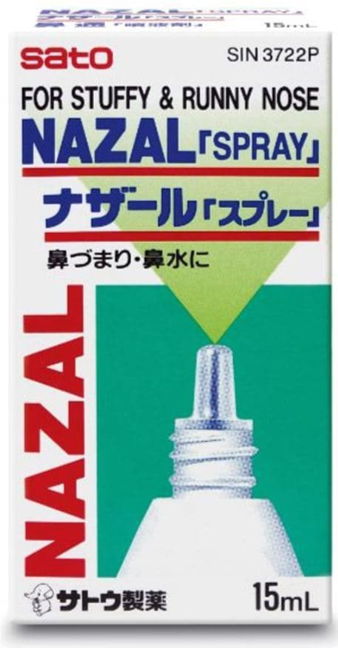 Sato Nasal Spray 15ml