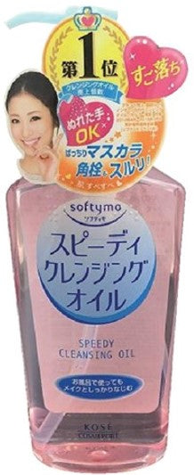 Kose Softymo Speedy Cleansing Oil 230ml