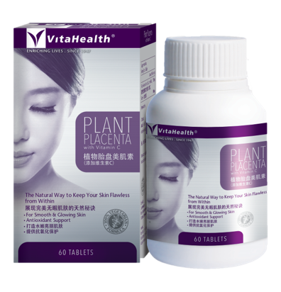 Vitahealth Placenta with Vitamin C 60's
