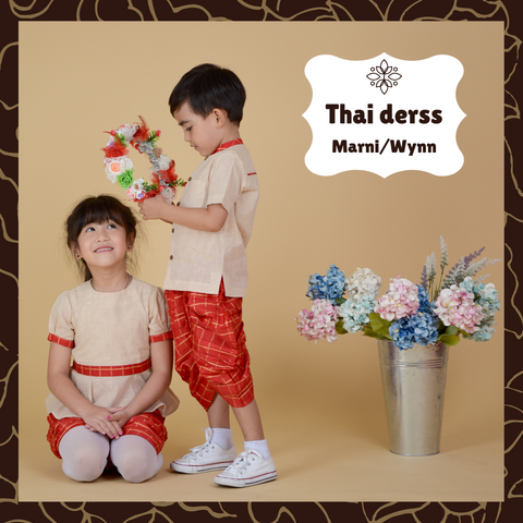 Thai traditional dress for boys and girls