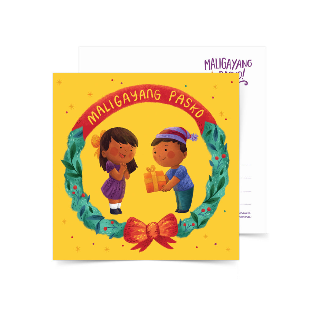 Maligayang Pasko Gift-Giving Postcard Philippines gift