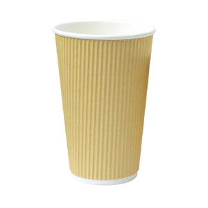 Rippled Beige Cups - 16oz