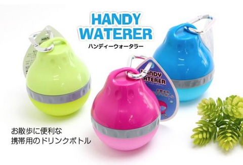 Platz Handy Waterer- 3 Colors