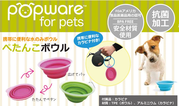 Dexas Popware for Pets - Blue