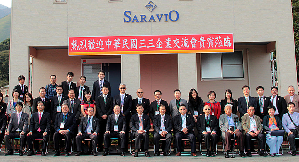 Taiwan San San Fe Committee Participants Visit the Central Research Institute of Saravio