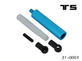 (TS-01006) F1-0003 Friction Obsorber Set