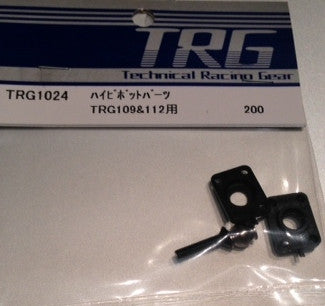 TRG1024 - G bag parts set(high pivot parts)