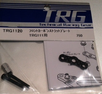 TRG1120 - Front carbon strat plate