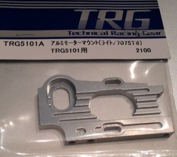 TRG5101A - Hybrid Motor Mount Right F104