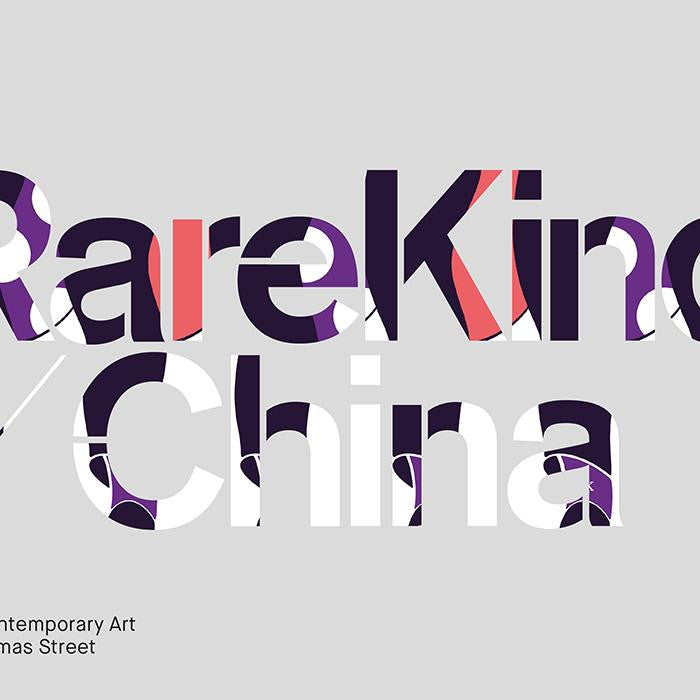 RareKind China