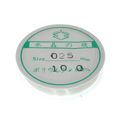 Fishing Line - Monofilament 0.25mm - 100mt