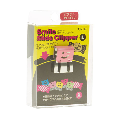 Smile Slide Clipper Large Pastel