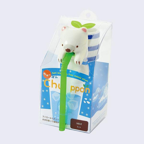 Chuppon Drinking Animal Planter - Polar Bear / Mint