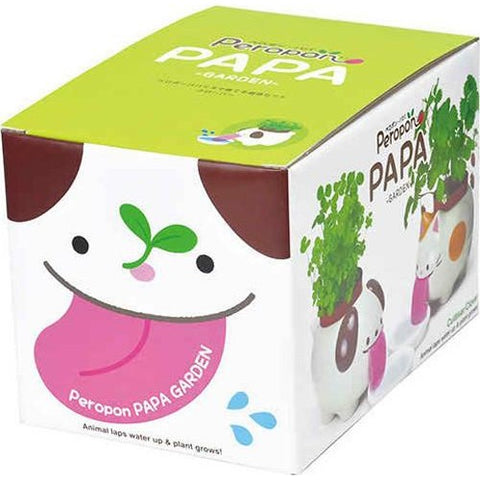 Papa Peropon Licking Animal Planter - Dog /  Clover