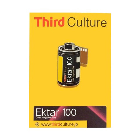 Ektar 100 35mm Film Pin Badge
