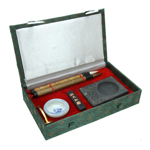 Chinese 2 Brush Painting Set Small