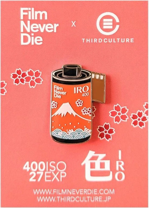 Film Never Die IRO 400 35mm Film Pin Badge