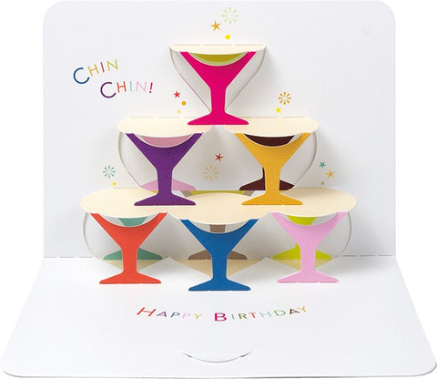 Form Folding Cards - Cocktail Glasses