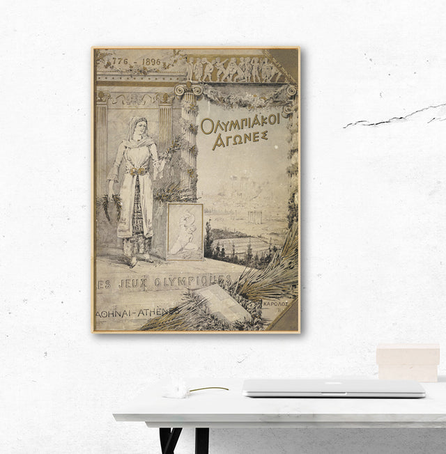 Athens 1896 Olympic Games Official Poster