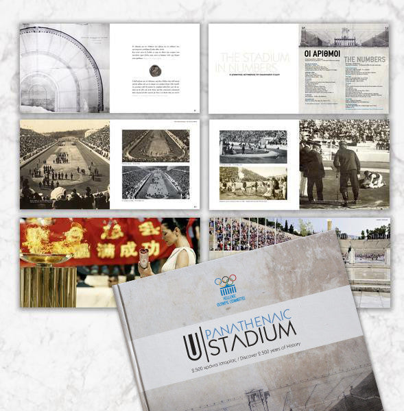 Panathenaic Stadium Official Hardcover Album
