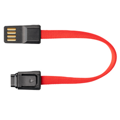 COROS Keychain charging cable