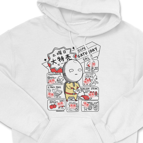 Saitama: Everything's Sold Out Hoodie