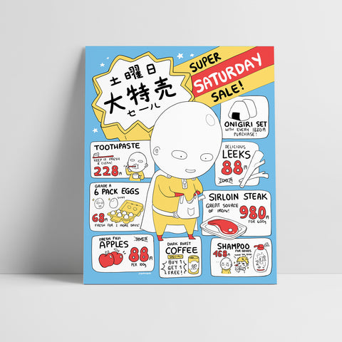 Saitama: Super Saturday Sale Art Print