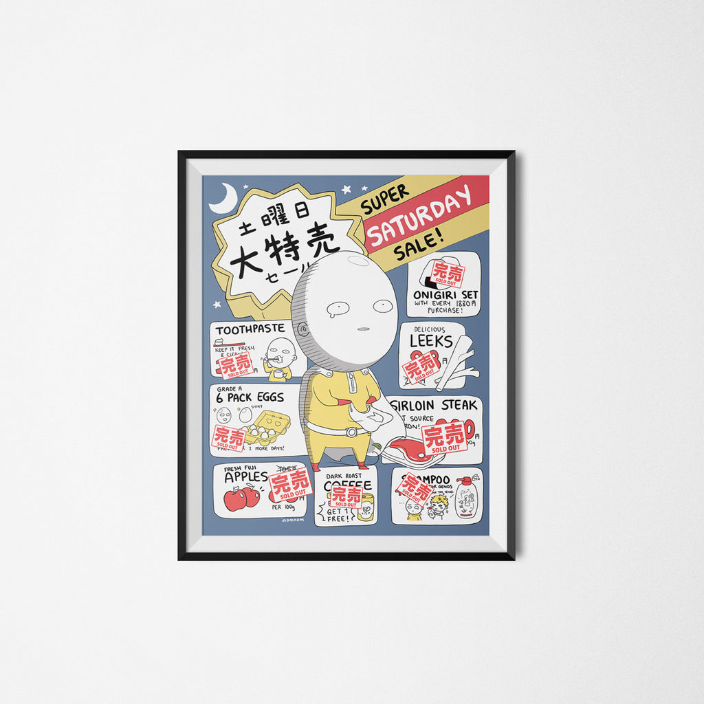 Saitama: Sold Out Art Print