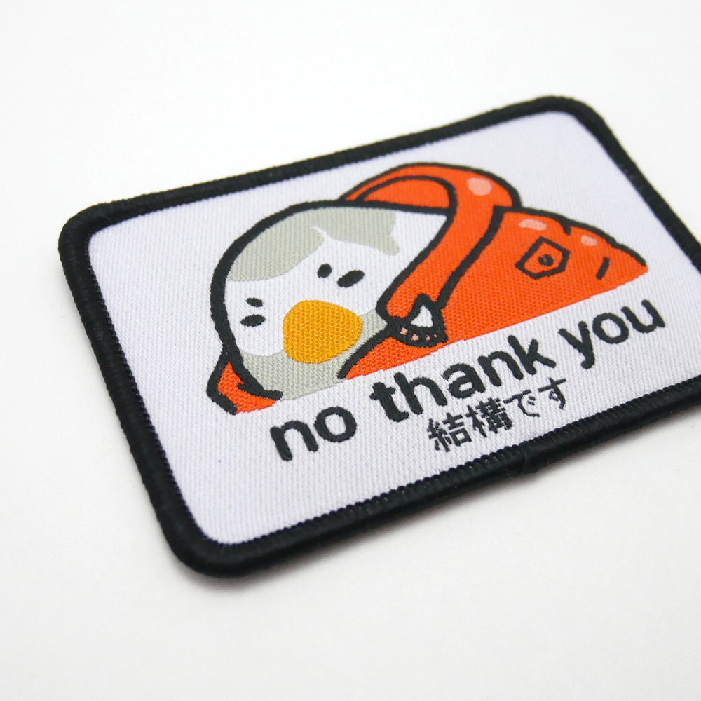 No Thank You (meme ver.) Iron-on Patch
