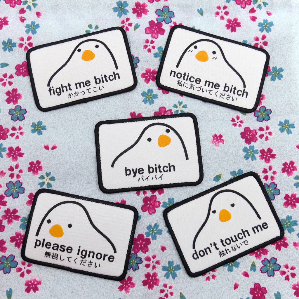 Aggressive Birb Patch Bundle