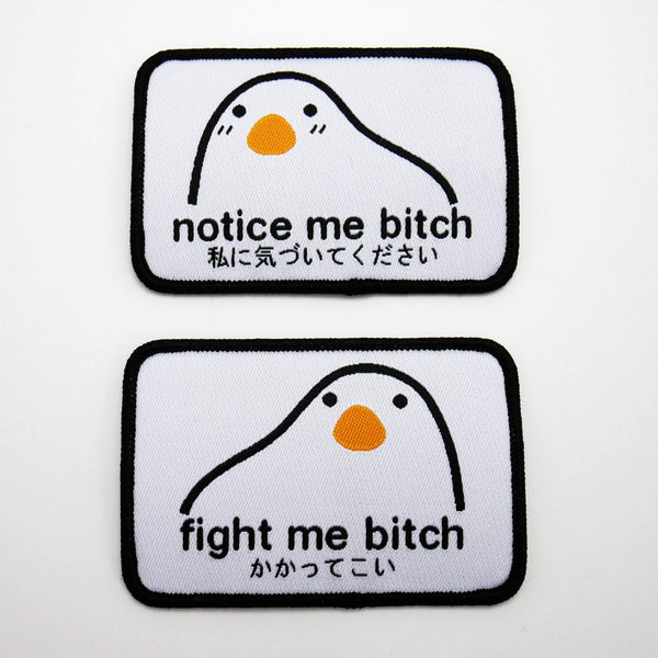 Fight Me Bitch Patch
