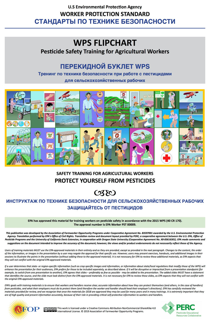 WPS Flipchart: Safety Training for Agricultural Workers--Russian/English