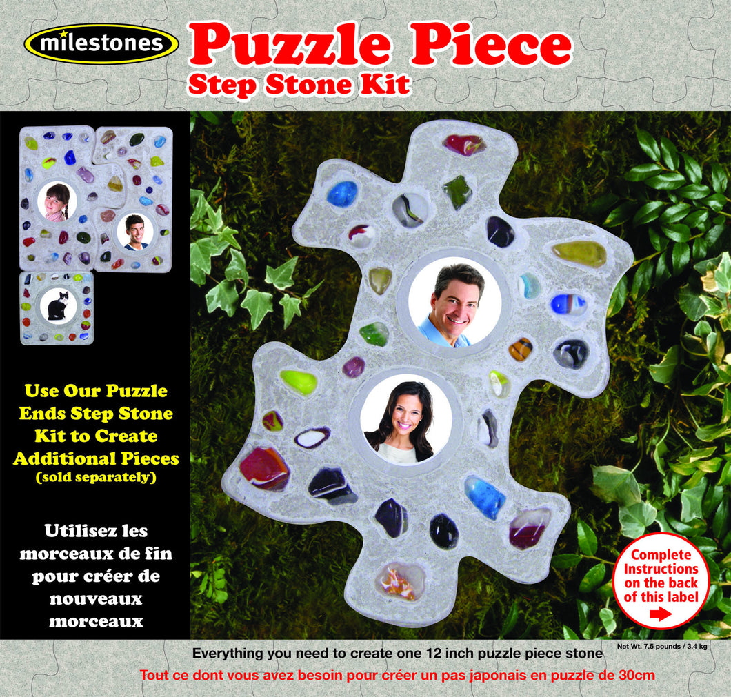 Puzzle Piece Stepping Stone Kit - SKU 901-15203W