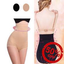 2019 HIGH WAIST TUMMY TUCK WAIST SHAPING PANTY