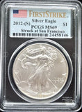 2012-S PCGS MS69 Silver Eagle Rev PR 75th Anniversary SF Mint Set