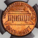 1970-D Lincoln Cent NGC MS64RB Memorial Penny Rainbow Color Toned