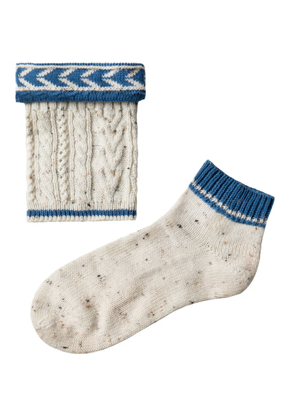 Loferl Sock Set Azure