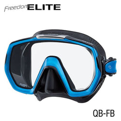 TUSA Freedom Elite Facemask